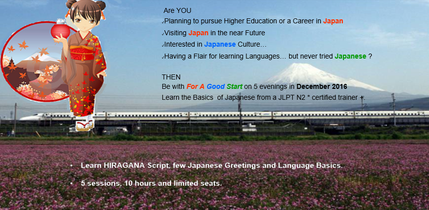 For A Good Start - Languages - German | French | Japanese